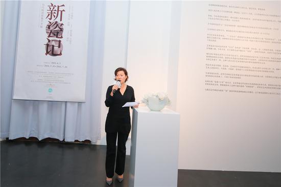 唯泰中国首席商务官陈晓陵于开幕仪式发表致辞