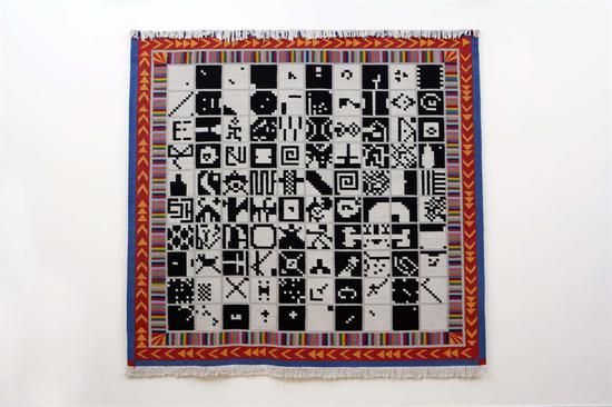 阿利吉埃罗·博埃蒂,《从一到百,从百到一》,羊毛,棉织基里姆地毯,300x300 厘米,1993,图片来源:EFG艺术收藏
