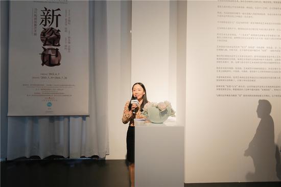 新瓷记——当代陶瓷装置艺术展隆重开展