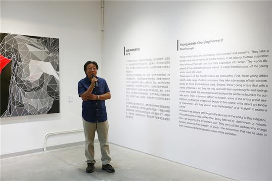 上海美术家协会副主席、中央美术学院上海校友会会长张培成教授致辞