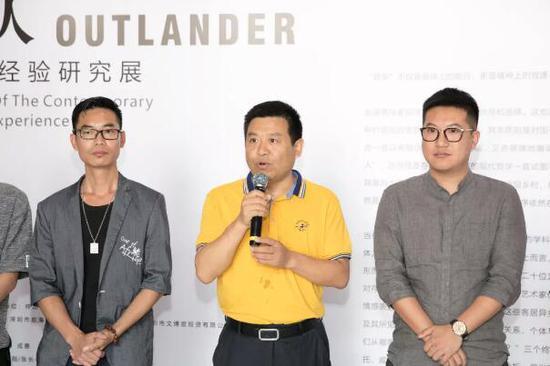 深圳市美丽集团总裁 朱龙清先生致辞