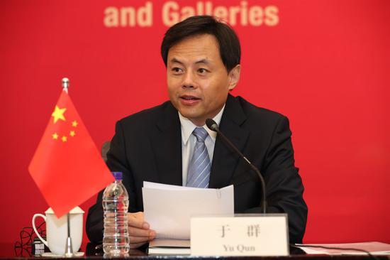 丝绸之路国际美术馆联盟成立仪式在京举行