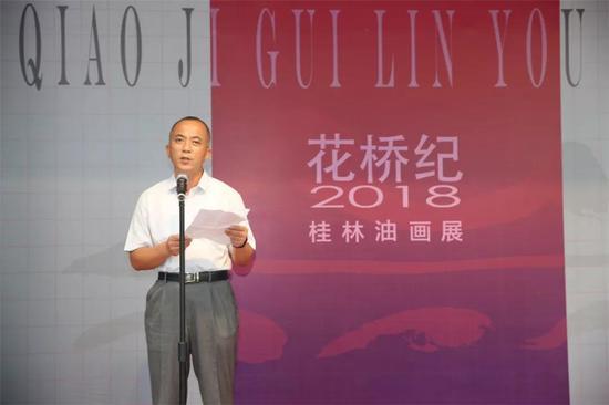 桂林市文化新闻出版广电局党组成员白进东致辞中讲到