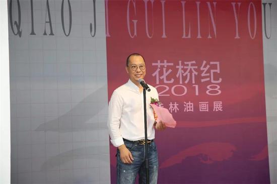 本次开幕式由本次画展策展人、广西师范大学美术学院副教授,硕士生导师蔡富军主持