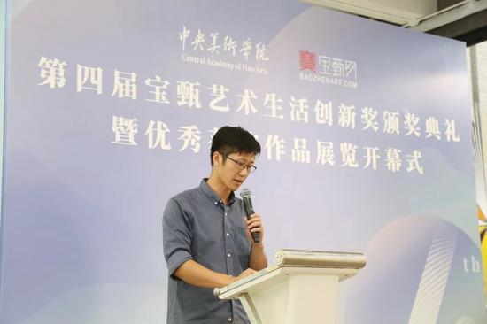 本届获奖学生代表2018届造型学院油画系毕业生朱心宇发表获奖感言