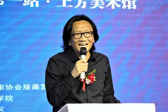 中央美术学院副院长、中国美术家协会版画艺委会主任苏新平教授致辞