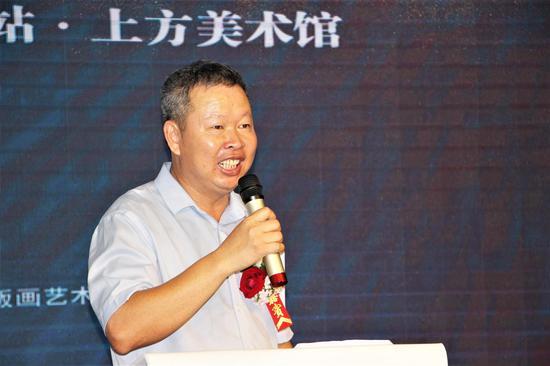 宝隆艺术区的董事长陈各新致辞