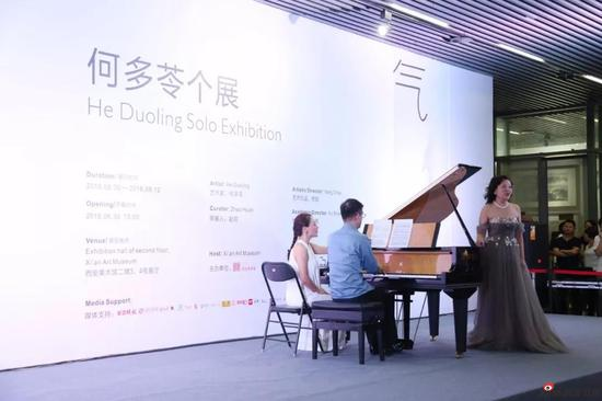 """钢琴家高平、女高音歌唱家张怡、诗歌朗诵王为表演小型音乐会""""远方的森林"""""""