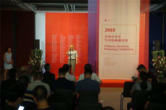 中国美协名誉主席、原政协常委、中央美术学院教授靳尚谊为展览致辞