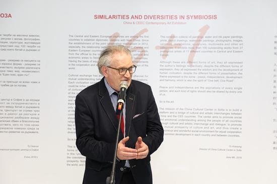 保加利亚艺术家博吉达尔·班切夫致辞