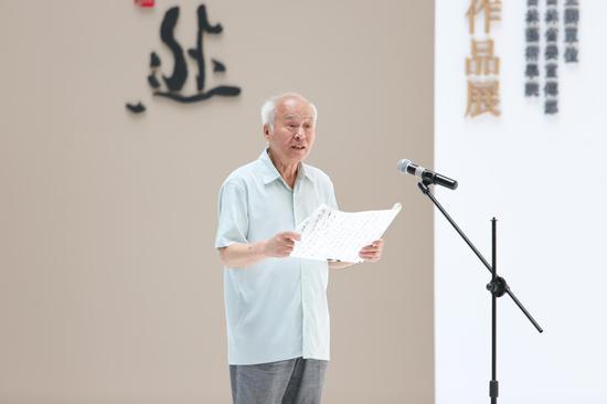 吉林艺术学院特聘教授吴自然教授