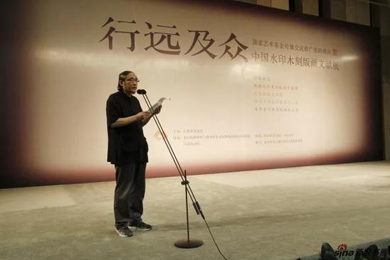 江苏省美术馆副馆长张兴来主持开幕式