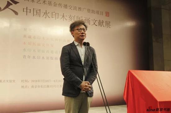 《美术》杂志主编、中国美协理论委员会副主任尚辉致辞