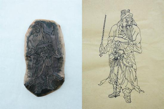《水浒传-一百单八将》之《双鞭呼延灼》(左板 右图)