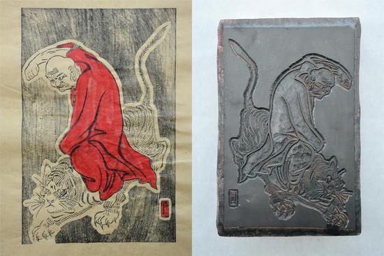 《一百罗汉》之《伏虎罗汉》(左图 右板)