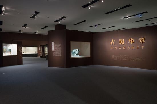 """""""古蜀华章——四川古代文物菁华"""" 展览现场"""