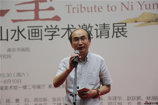 南京书画院院长刘灿铭致辞