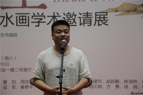 中国美术学院国画系教授、博士生导师林海钟致辞