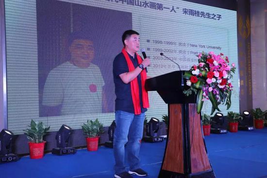 """""""当代中国山水画第一人""""宋雨桂先生之子宋十里先生"""
