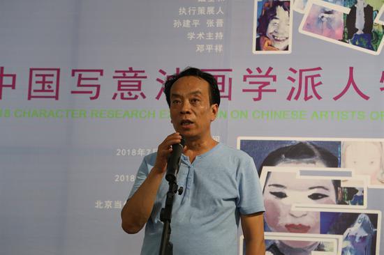 万荷文化艺术硅谷创始人、万荷美术馆馆长、北京当代中国写意油画研究院副院长兼秘书长张晋致辞