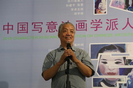 策展人、中国油画学会理事、北京当代中国写意油画研究院副院长孙建平致辞