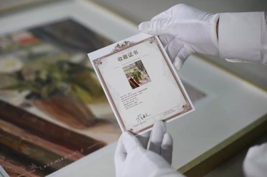 艺品荟出品 限量签名原作复刻版画 收藏证书