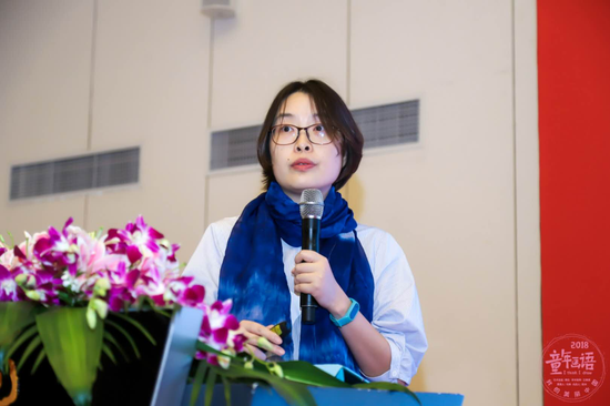 上海市民办协和双语学校、小学高级美术老师徐闻彦作主题演讲