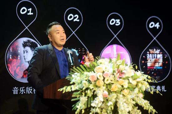娱人制造国际文化传媒集团CEO 吴歆 演讲