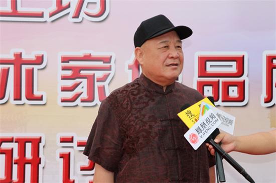 媒体采访军博书画院常务副院长、 中国书协理事、北京文史馆馆员李洪海先生