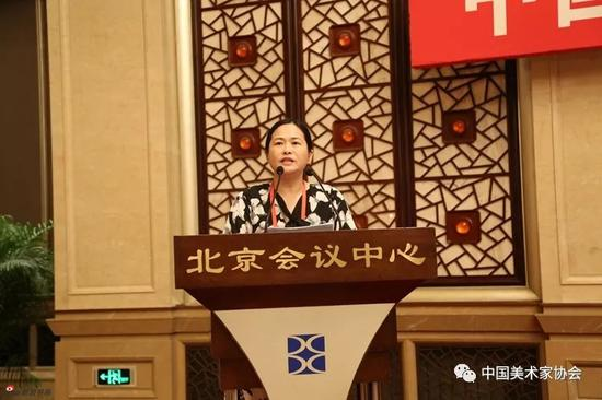 中国美术家协会分党组副书记、副秘书长、巡视员陶勤作《关于修改〈中国美术家协会章程〉(草案)的说明》