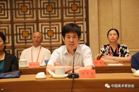 中国文联人事部主任郑希友作《民主推荐中国美术家协会新一届领导机构人选的说明》