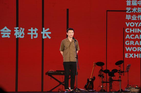 批评家、策展人杨卫致辞
