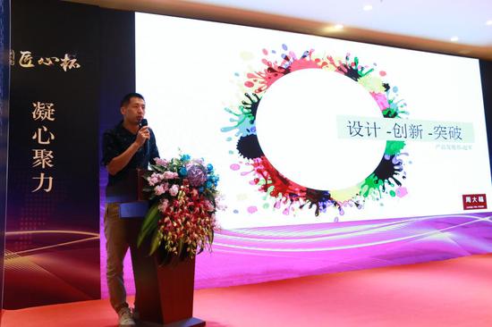 周大福珠宝产品发展部副经理赵军先生做主题发言