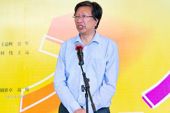 总策展人 美术学院院长朱刚教授致辞