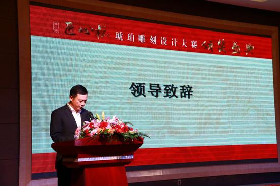 广东省珠宝玉石交易中心有限责任公司董事长朱永胜先生致辞