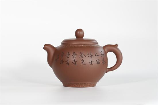 石鼓壶 艺术家沈汉生作品