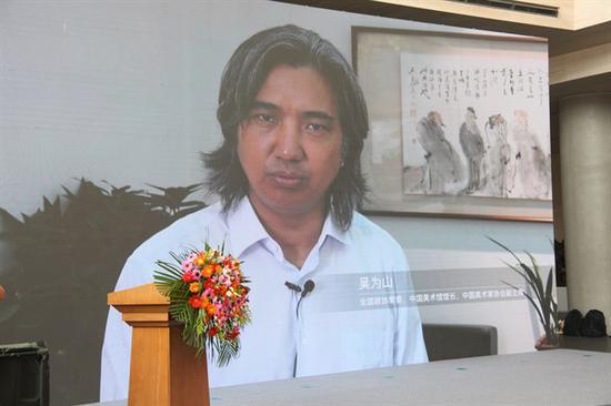 中国美术馆馆长吴为山祝贺视频