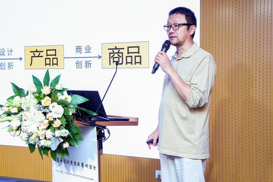 清华大学美术学院教授邱松