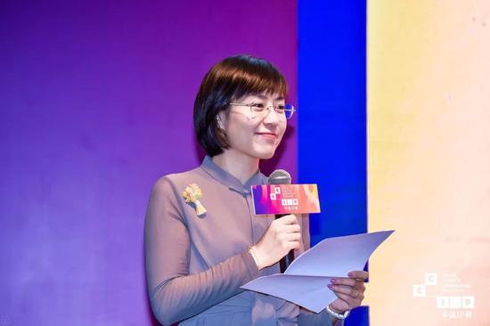 中国文化产业发展集团有限公司董事、总经理 陈彦