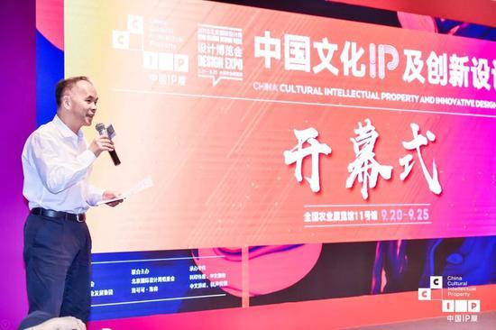 中国国新控股有限责任公司总经理 莫德旺致辞