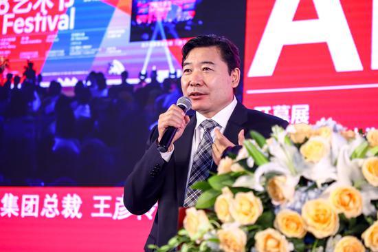 王彦伶-北京七星集团总裁,图片由北京798艺术区管委会提供