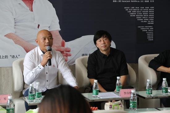 德国贝尔艺术董事张博发言