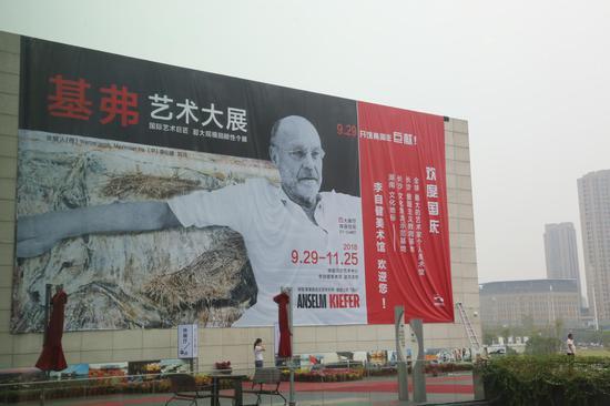 基弗艺术大展将于9月29日拉开帷幕