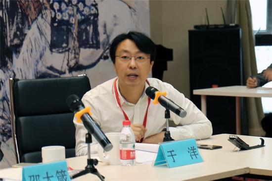 中央美术学院副教授、中国画学研究部主任于洋担任学术主持