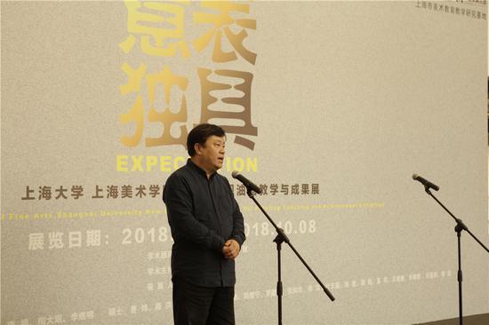 本次展览学术主持李超在开幕式上致辞