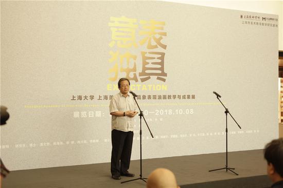 中国文联副主席、中国美术家协会副主席、上海美术学院院长冯远在开幕式上致辞