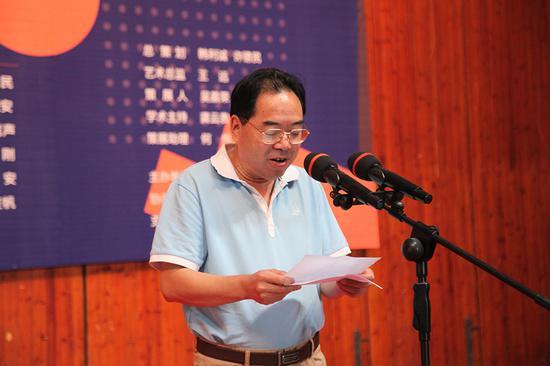 宁波市文联副主席、宁波美术馆馆长韩利诚教授致辞
