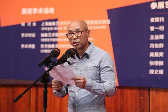 上海代表性抽象艺术家、上海抽象画会秘书长吴晨荣教授致辞
