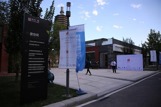 """""""城市艺见"""":城市工业遗存对话艺术现场"""
