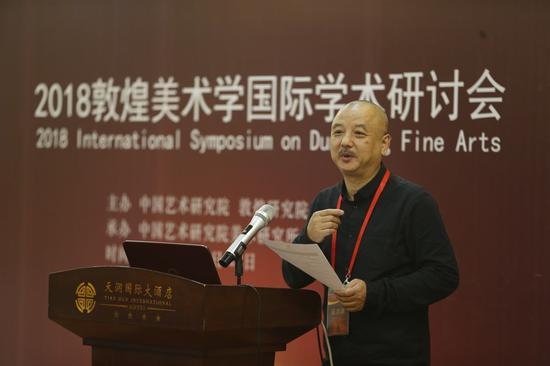 广州美术学院教授王见先生作学术发言